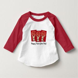Camiseta Ano afortunado do Corgi do envelope vermelho