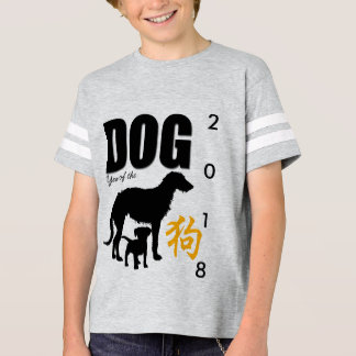 Camiseta Ano chinês do cão T de 2018 adolescentes F