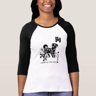 Camiseta Ano chinês dos t-shirt do cão