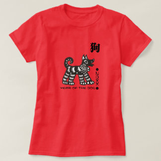 Camiseta Ano chinês dos t-shirt do cão