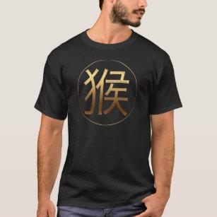 Camiseta Ano de 2016 macacos com efeito gravado ouro -