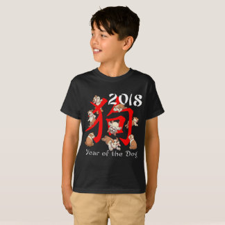 Camiseta Ano de 2018 chineses do cão (buldogue)