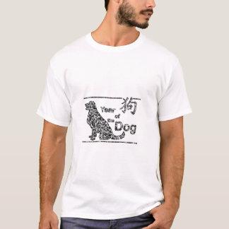 Camiseta Ano do cão - ano novo chinês
