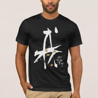 Camiseta Ano do cão - zodíaco chinês