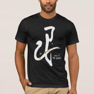 Camiseta Ano do cobra - zodíaco chinês