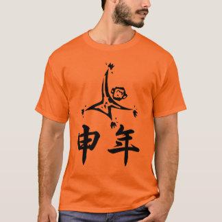 Camiseta Ano do Kanji japonês do zodíaco