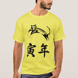 Camiseta Ano do Kanji japonês do zodíaco do tigre