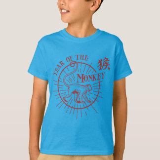 "Camiseta ""Ano do macaco """