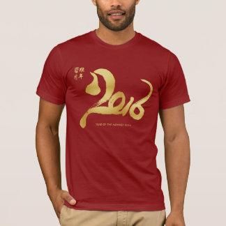 Camiseta Ano do macaco 2016 - ano novo lunar