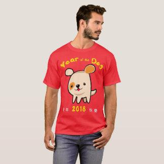 Camiseta Ano do t-shirt chinês | do ano novo do cão |
