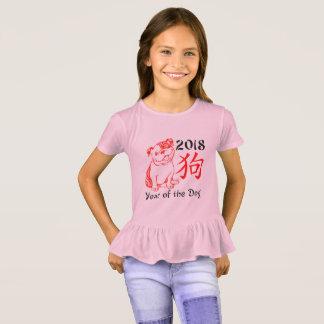 Camiseta Ano do zodíaco de 2018 chineses do cão (buldogue)