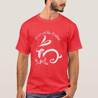 Camiseta Ano novo chinês 2011 - ano do coelho