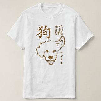 Camiseta Ano novo chinês do brilho do cão 2018