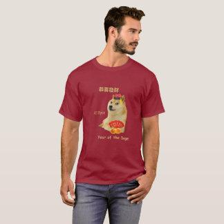 Camiseta Ano novo lunar - ano do Doge