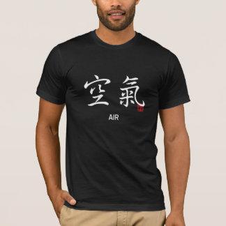 Camiseta Ar