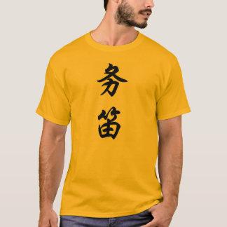 Camiseta arborizado