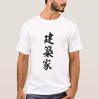 Camiseta Arquiteto, japonês