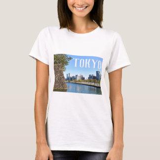 Camiseta Arranha-céus em Tokyo, Japão