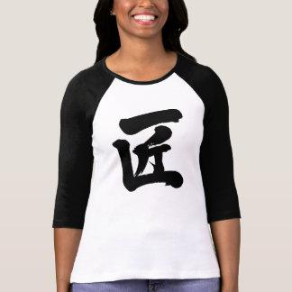 Camiseta Artesão [do Kanji]