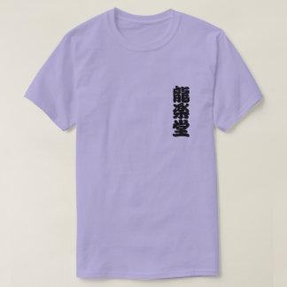Camiseta asas do anjo do kawaii