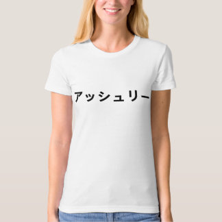 Camiseta Ashley nos Katakana