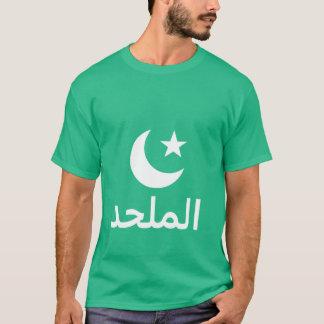 Camiseta ateu do الملحد no árabe
