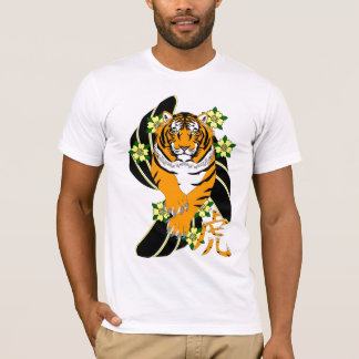 "Camiseta AW177 ""ano t-shirt do tigre"""