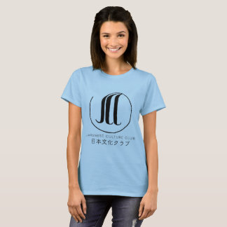 Camiseta Azuis bebés do t-shirt do | JCC das mulheres