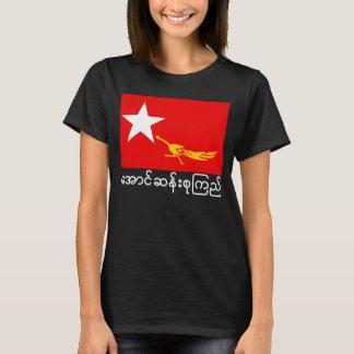 Camiseta bandeira da liga nacional para a democracia
