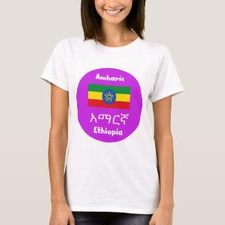 Camiseta Bandeira de Etiópia e design da língua