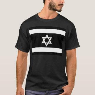 Camiseta Bandeira de Israel - דגלישראל - ישראלדיקעפאן