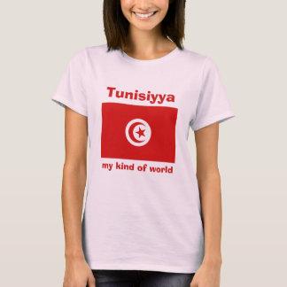 Camiseta Bandeira de Tunísia + Mapa + T-shirt do texto