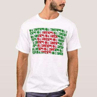 Camiseta Bandeira do bengali de Bangladesh