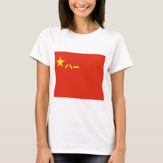 Camiseta Bandeira do PLA de China - bandeira chinesa -) do