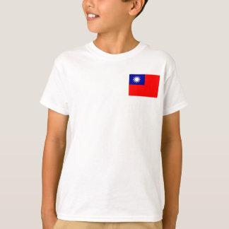 Camiseta Bandeira nacional do mundo de Formosa