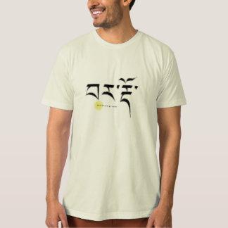Camiseta Bardo
