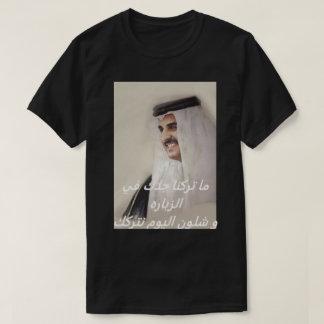 Camiseta Bin Hamad de Tamim