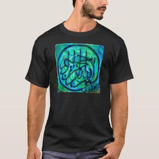Camiseta Bismillah