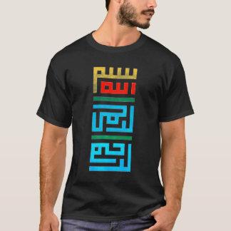 Camiseta Bismillah Kufi (escuro)