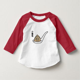 Camiseta Bolo chinês de Dim Sum da bolinha de massa da sopa