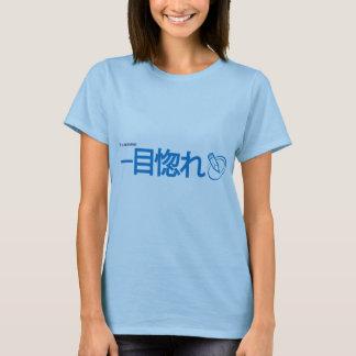 Camiseta Boneca das senhoras (amor na primeira vista)