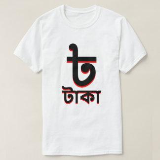 Camiseta branco bengali do taka do টাকা do ৳