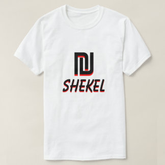 Camiseta branco novo israelita do shekel do שֶׁקֶלחָדָשׁ do