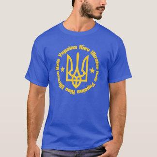 Camiseta Brasão de Kiev Ucrânia