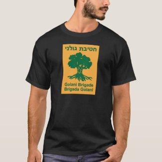 Camiseta Brigada faz Golan, brigada de Golani, Hativat
