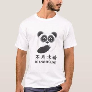 Camiseta Bu Yong Weijing