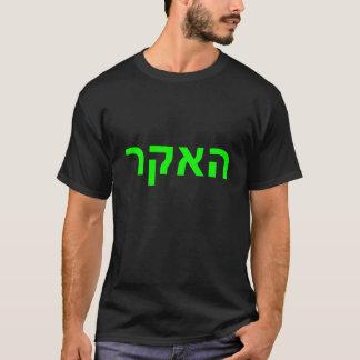 Camiseta Cabouqueiro no hebraico
