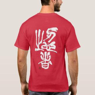 Camiseta Caligrafia antiga não mono de Natori-ryu Shinobi