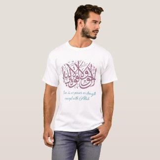 Camiseta Caligrafia do árabe do t-shirt