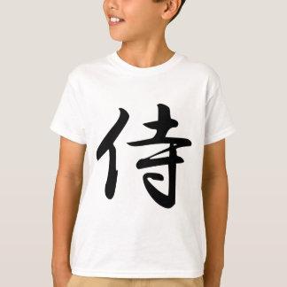 Camiseta Caligrafia para o samurai japonês da palavra no